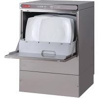 Lave-vaisselle maestro gastro m 50x50 230v avec...